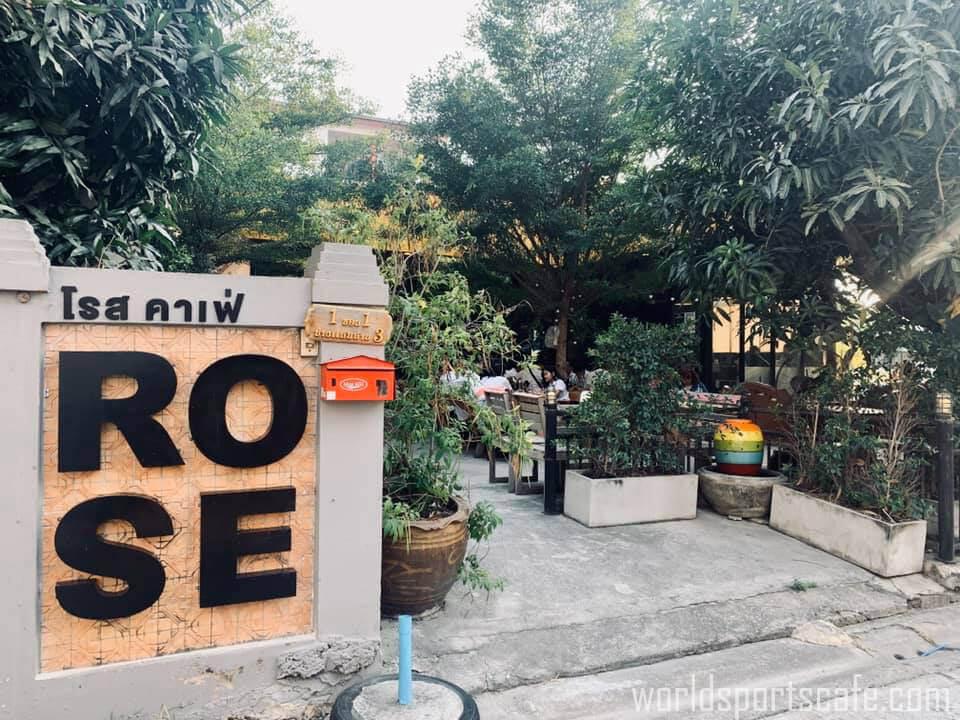Rose café บางแสน แหล่งนักศึกษา