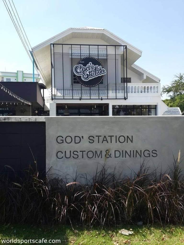 ก๊อตสเตชั่น God's Station Custom & Dining