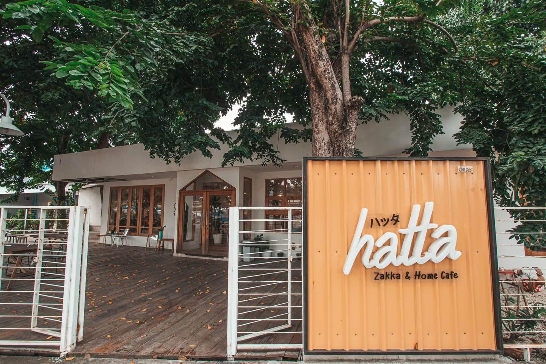 Hatta Zaka &Home café สไตล์ญี่ปุ่น