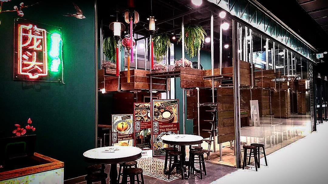 """""""Lhong Tou Cafe"""" คาเฟ่สไตล์จีนโมเดิร์น"""